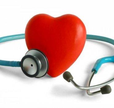 Cuidemos nuestro corazón